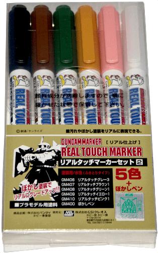 Gundam Marker Real Touch Marker 6er Packung