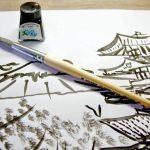Meine ersten Erfahrungen mit der Tuschemalerei