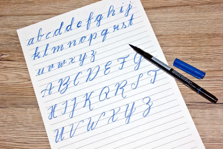 Hand Lettering - Alphabet
